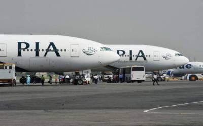 مانچسٹر ائیرپورٹ پر پی آئی اے ائیرلائن میں خوفناک واقعہ ، عوام کی چیخیں نکل گئیں