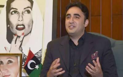 قومی اسمبلی میں میری آواز کو دبایا گیا ، سپیکر فوری طور پر مستعفی ہوں : بلاول بھٹو