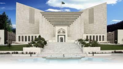 اصغر خان عملدرآمد کیس کی سماعت آج ہو گی