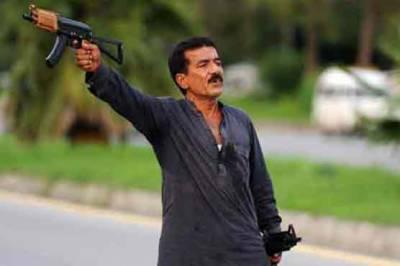 اسلام آباد میں خوف و ہراس پھیلانے والے سکندر کی سزا کیخلاف اپیل مسترد