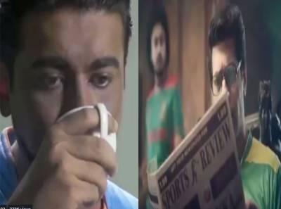 پاک بھارت ٹاکرا ، سوشل میڈیا پر پاکستان اور بھارتی ٹی وی اشتہاروں کی دھوم