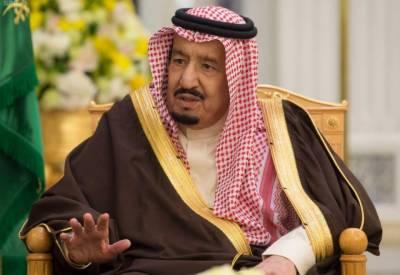 سعودی شاہ سلمان کی بیٹی حسا بنت سلمان کیخلاف فرانس میں مقدمہ
