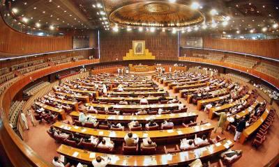 حکومتی اراکین کے احتجاج کے بعد قومی اسمبلی کا بجٹ اجلاس پیر تک ملتوی