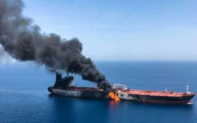 ایران نے امریکہ کی جانب سے سمندری دھماکوں کے الزامات کی سختی سے تردید کر دی