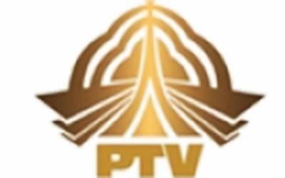 عامر منظور کو منیجنگ ڈائریکٹر پی ٹی وی تعینات کر دیا گیا