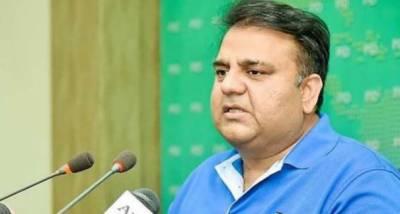 فواد چوہدری نے سینئر صحافی سمیع ابراہیم کو تھپڑمار دیا
