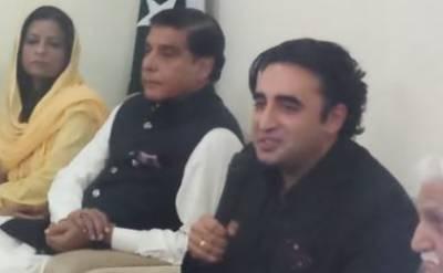 پاکستان کے غریب عوام کےلیے کوئی ایمنسٹی اسکیم نہیں ، بلاول بھٹو زرداری