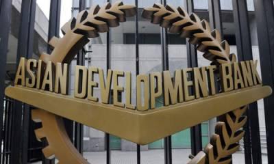 ایشیائی ترقیاتی بینک نے حکومتی دعووں کا پول کھول دیا
