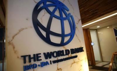 پاکستان اور ورلڈ بینک میں قرض کا معاہدہ طے پا گیا