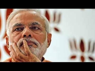 مودی حکومت نے بھارت کی معاشی ترقی کو بڑھا چڑھا کر پیش کیا