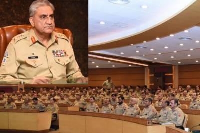 پاک فوج ملک کے دفاع اور سیکیورٹی کا عزم کیے ہوئے ہے، آرمی چیف