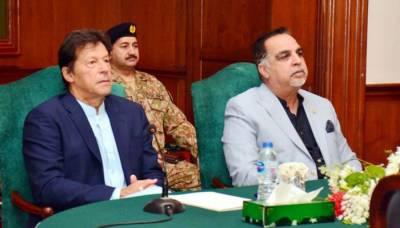 وزیراعظم نے ایم کیو ایم پاکستان کو ایک اور وزارت دینے پر اتفاق کر لیا