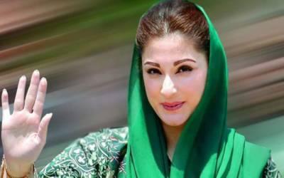 وزیراعظم عمران خان کا صدقوں کے علاوہ کوئی ذریعہ معاش نہیں : مریم نواز