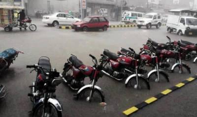 محکمہ موسمیات نے پنجاب کے بیشتر شہروں میں بادل برسنے کی پیشگوئی کر دی