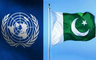 اقوام متحدہ کا اہم اعلان، پاکستان کو فیملی سٹیشن قرار دیدیا
