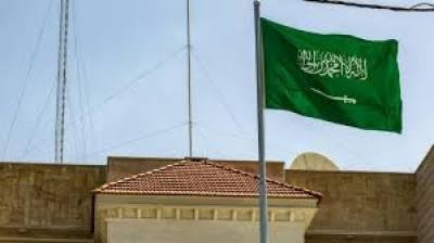 سعودی عرب انسداد منی لانڈرنگ گروپ کا پہلا عرب رکن بن گیا