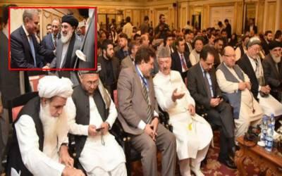 بھوربن میں افغان سیاسی قیادت کی موجودگی میں امن کانفرنس جاری