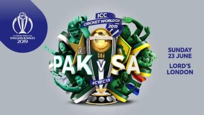 ورلڈ کپ،آج پاکستان اور جنوبی افریقہ کا ٹاکرا ہوگا