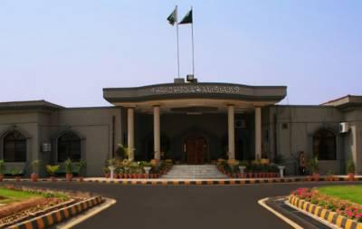 دوسری شادی کے لیے بیوی سے اجازت کے باوجود مصالحتی کونسل کی اجازت ضروری ہوگی،اسلام آباد ہائیکورٹ