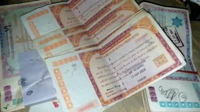 40 ہزار کے پرائز بانڈز کی فروخت آج سے بند