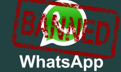 واٹس ایپ یکم جولائی کے بعد مائیکرو ساٖفٹ سٹور سے بھی ہٹا لی جائے گی