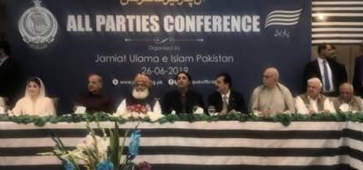 مولانا فضل الرحمان نے 25 جولائی کو یوم سیاہ منانے کا مشورہ دیدیا