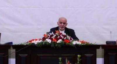 افغان صدر اشرف غنی 27 جون کو پاکستان کا دورہ کریں گے