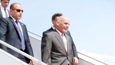 افغان صدر 2 روزہ دورے پر پاکستان پہنچ گئے