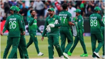 ورلڈ کپ میں آج قومی کرکٹ ٹیم کا سامنا افغانستان سے ہو گا