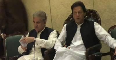 ناراض لیگی ارکان اسمبلی کی وزیراعظم سے ملاقات نے سیاسی حلقوں میں ہلچل مچا دی