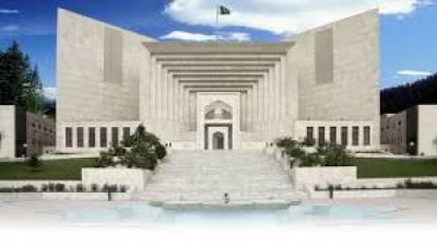 کرپشن کی رقم مر کر بھی ادا کرنا ہو گی، سپریم کورٹ آف پاکستان