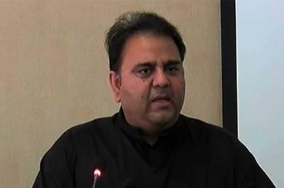 عمران خان جب کہیں سندھ میں تبدیلی آ جائیگی: فواد چودھری کا دعویٰ