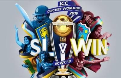 ورلڈ کپ کے 39 ویں میچ میں آج سری لنکا اور ویسٹ انڈیز کی ٹیمیں ٹکرائیں گی