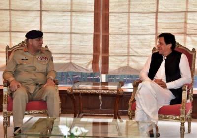 وزیر اعظم عمران خان سے آرمی چیف کی ملاقات، اندرونی کہانی سامنے آگئی