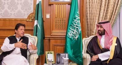 سعودی عرب مؤخر ادائیگیوں پر تیل کی فراہمی رواں ماہ شروع کر دے گا