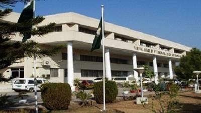 وفاقی تعلیمی بورڈ نے میٹرک کے سالانہ امتحانات 2019ءکے نتائج کا اعلان کردیا