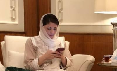 مریم نواز نے رانا ثناءاللہ کی اہلیہ کا پیغام ٹوئٹر پر جاری کردیا
