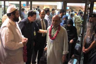 پہلی حج پرواز 214 عازمین کو لے کر لاہور سے مدینہ روانہ ہو گئی