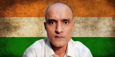 کلبھوشن یادیو کیس :عالمی عدالت میں فیصلہ سے متعلق اہم خبر