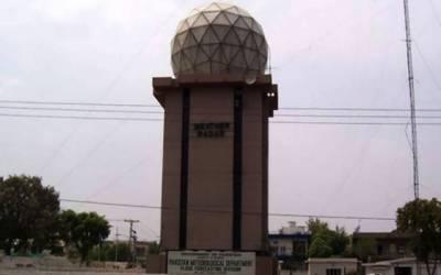 لاہور سمیت پنجاب بھر میں موسم خشک رہنے کی پیشگوئی