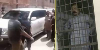 منشیات سمگلنگ کیس: رانا ثناء اللہ کا قریبی ساتھی گرفتار