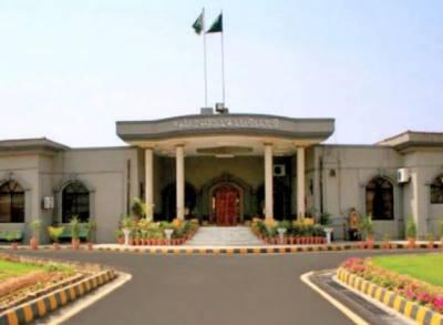 اسلام آباد ہائی کورٹ کے ججوں کی چھٹیوں کا نوٹی فکیشن جاری