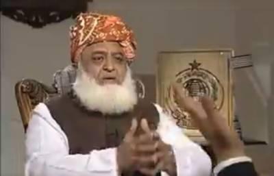 تمام جماعتیں نیب کا بائیکاٹ کریں اور کسی سوال کا جواب نہ دیں، مولانا فضل الرحمان