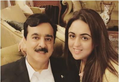 عدالت نے یوسف رضا گیلانی کی بیٹی کے وارنٹ گرفتاری جاری کر دیئے