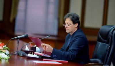 وزیراعظم ایک روزہ دورے پر آج کراچی جائیں گے