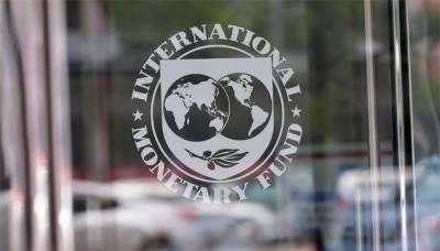 آئی ایم ایف نے پاکستان کو قرضے کی پہلی قسط جاری کر دی