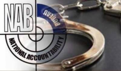 جعلی اکاؤنٹس کیس ، نیب نے سندھ بینک کے سابق صدر کو گرفتار کر لیا