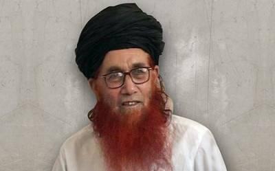 مولانا صوفی محمد انتقال کر گئے