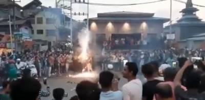 بھارت کی شکست پر کشمیریوں کا جشن ،پٹاخے چلائے اور رقص کیا