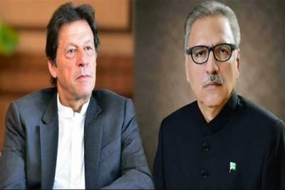 صدر، وزیراعظم اور اپوزیشن لیڈر کا ٹرین حادثے پر اظہارِ افسوس